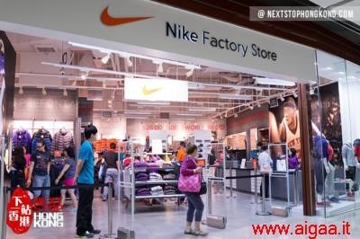 Nike Outlet Store,Nike Outlet Valmontone